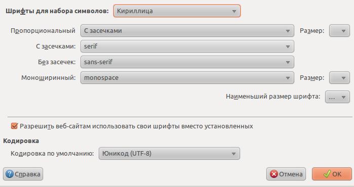 http://shutich.ru/c/screenshot/2011/firefox4-9pre/_002.png